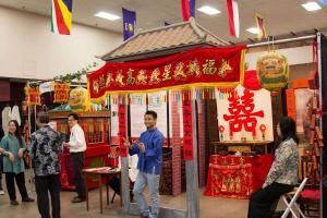 2017 Taiwanese Exhibit 2-min